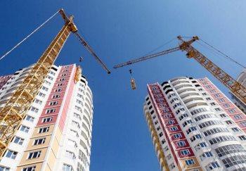 портал для проверки строительных фирм
