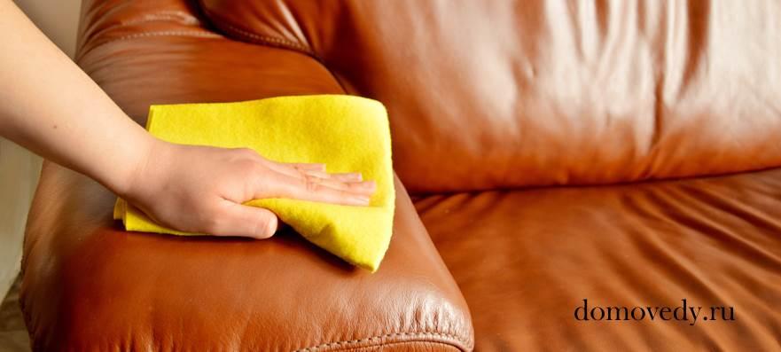 удаление пятен с дивана