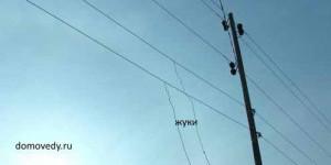 способы хищения электроэнергии
