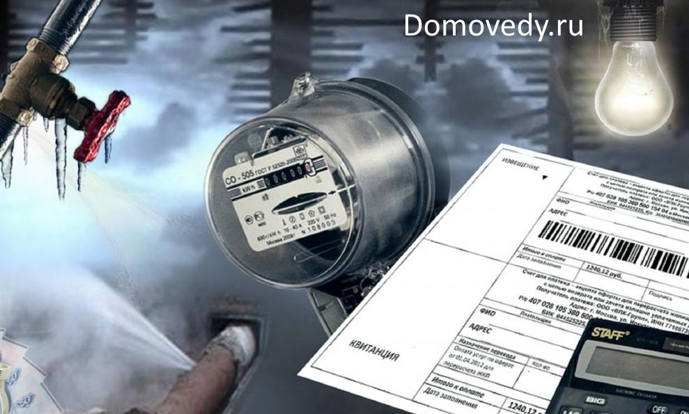В Омске грядет повышение тарифов ЖКХ